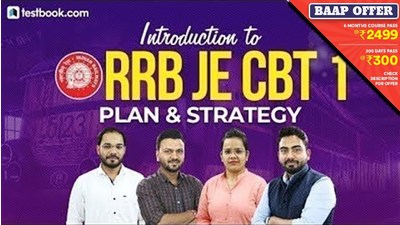 RRB JE Classes for CBT 1 Course