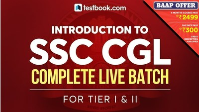 SSC CGL Complete Live Batch - Tier I & II Course
