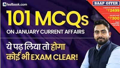 Current Affairs 2019 - Most Important MCQs