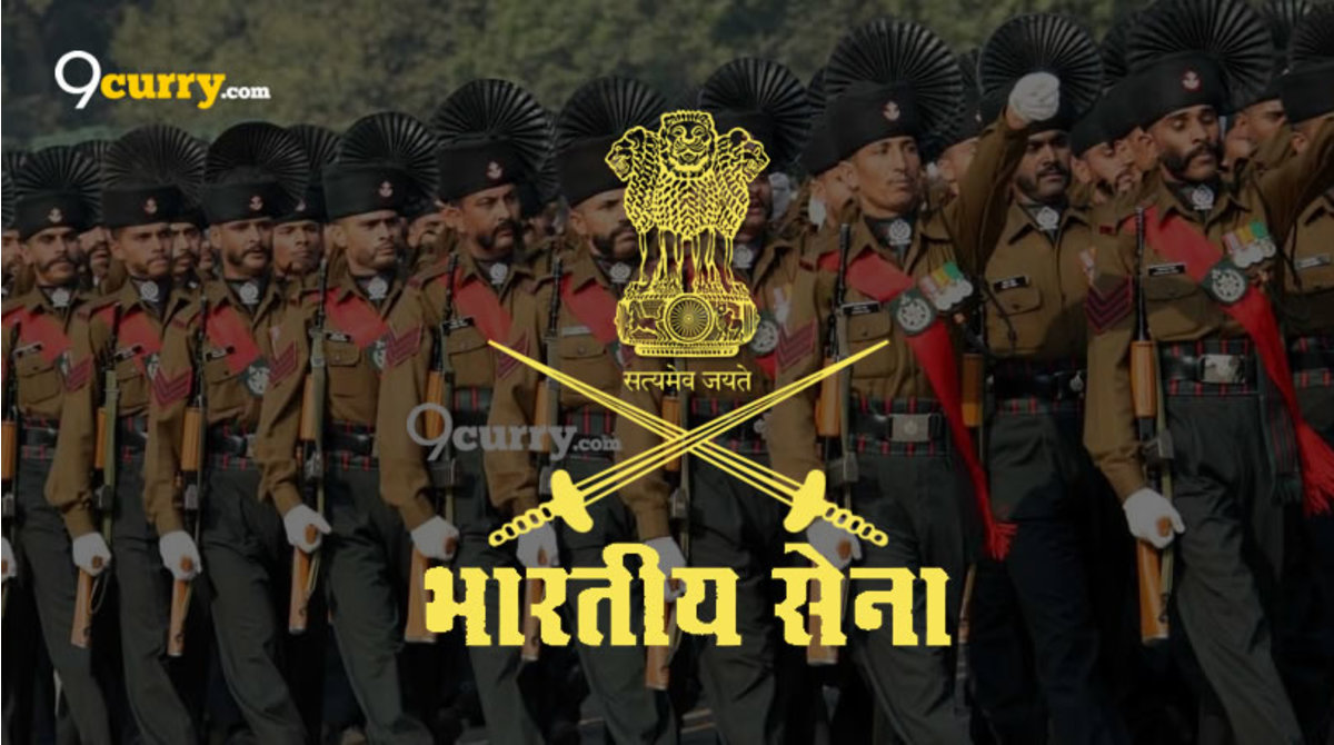 Indian Army recruits 55 Posts of Indian Army NCC Special Entry Scheme 46th Course Oct 2019 Candidates with Degree can apply online
