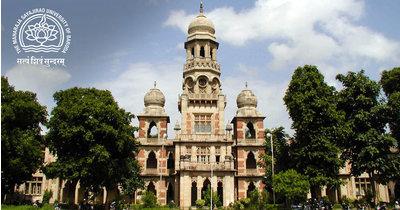 MSU Baroda - Maharaja Sayajirao University of Baroda
