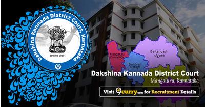 Dakshina Kannada District Court, Mangaluru, Karnataka