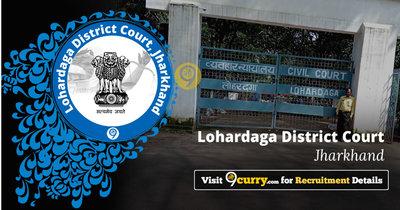 Lohardaga District Court,