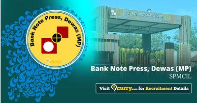 Bank Note Press, Dewas (Madhya Pradesh)