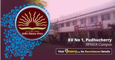 Kendriya Vidyalaya No 1, Pudhucherry