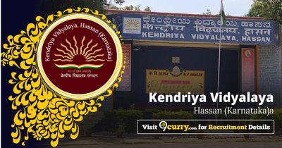 Kendriya Vidyalaya Hassan, Karnataka