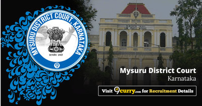 Mysore District Court, Karnataka