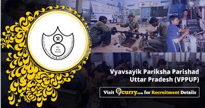 Vyavsayik Pariksha Parishad Uttar Pradesh (VPPUP)