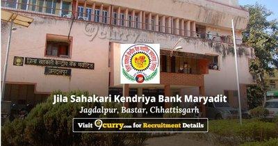 Jila Sahakari Kendriya Bank Maryadit (DCCB) Jagdalpur (Bastar), Chhattisgarh