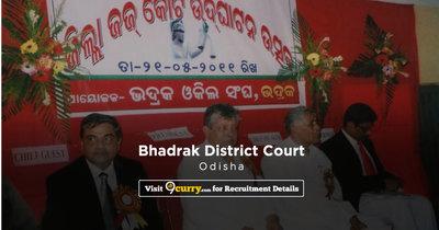 Bhadrak District Court, Odisha