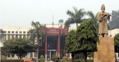 Jamia Millia Islamia - Central University