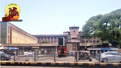Pune Municipal Corporation (PMC)