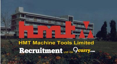 HMT Machine Tools Limited