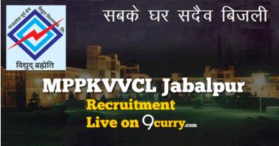 MPEZ - MP Poorv Kshetra Vidyut Vitaran Company Ltd, Jabalpur