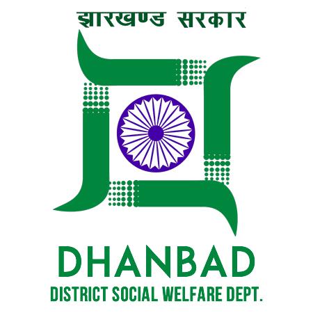 District Social Welfare Office, Dhanbad, Jharkhand