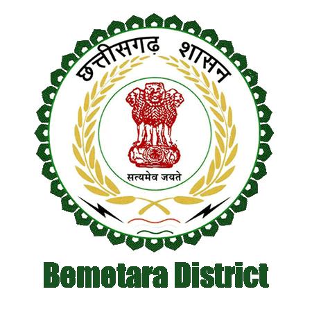 Bemetara District, Chhattisgarh