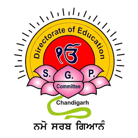DESGPC - Directorate Of Education Shiromani Gurdwara Parbandhak Committee, Patiala
