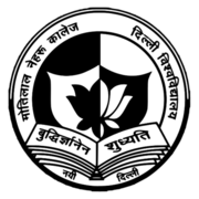 Motilal Nehru College, Delhi University