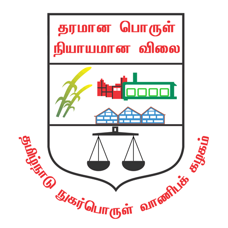 TNCSC - Tamil Nadu Civil Supplies Corporation