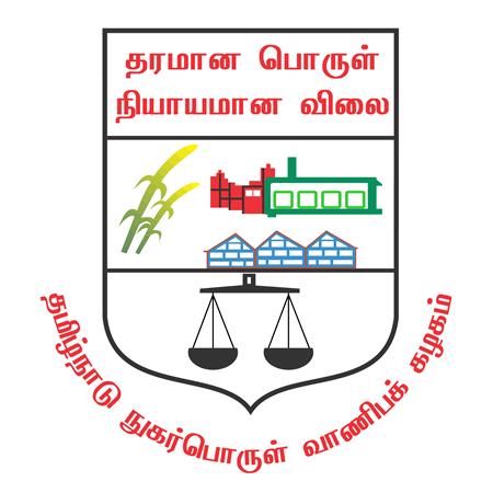 TNCSC - Tamil Nadu Civil Supplies Corporation