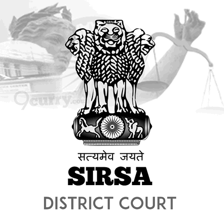 Sirsa District Court, Haryana