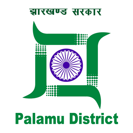 Palamu District, Jharkhand