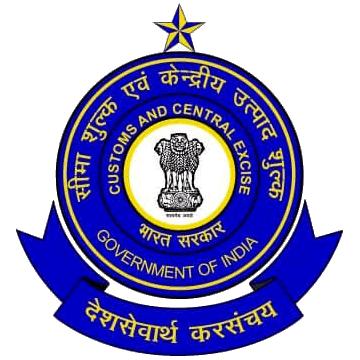 Office of the Commissioner of Customs (Preventive), Autonagar, Vijayawada