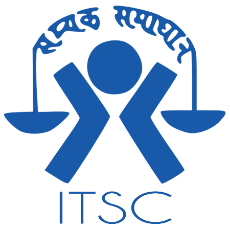 Income Tax Settlement Commission (ITSC)