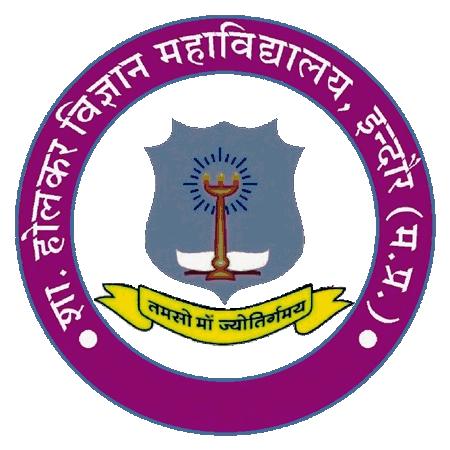 Govt. Holkar Science College Indore, MP