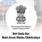 Shri Dada Dev Matri Avum Shishu Chikitsalaya (Dada Dev Hospital), New Delhi