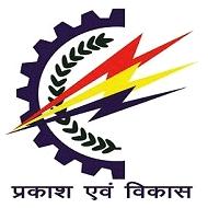 MPCZ - MP Madhya Kshetra Vidyut Vitaran Company Ltd. (MPMKVVCL)