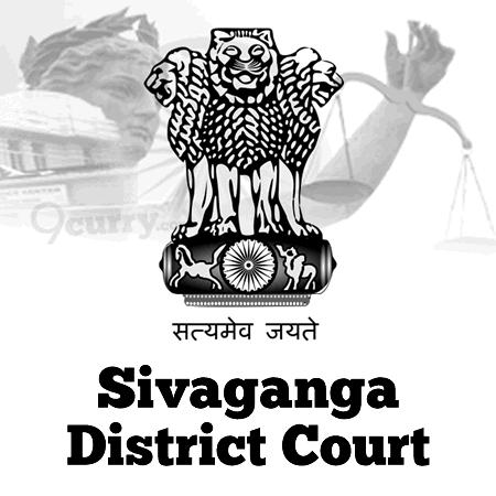 Sivaganga District Court, Tamil Nadu