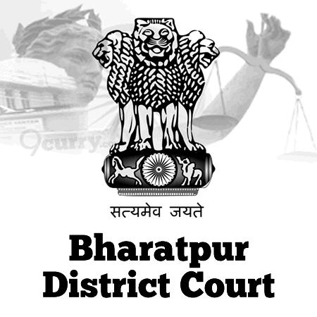 Bharatpur District Court, Rajasthan