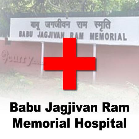 Babu Jagjivan Ram Memorial Hospital (BJRM Hospital), New Delhi