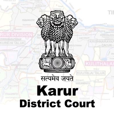 Image result for Karur District Court