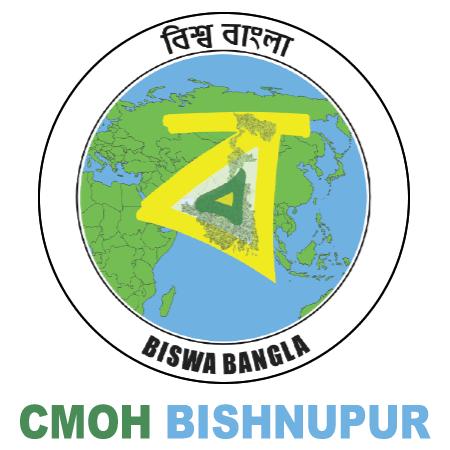 Chief Medical Officer of Health (CMOH), Bishnupur