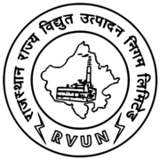 RVUNL - Rajasthan Rajya Vidyut Utpadan Nigam Ltd.