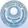 JIPMER - Jawaharlal Institute of Postgraduate Medical Education and Research