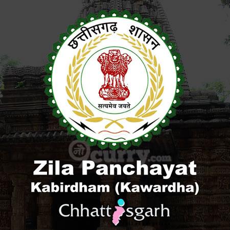 Zila Panchayat Kabirdham (Kawardha) Chhattisgarh