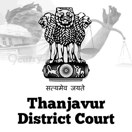 District Court Thanjavur Recruitment 2017 Junior Administrative Assistant Posts