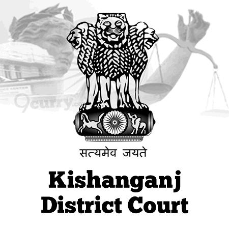 Kishanganj District Court, Bihar
