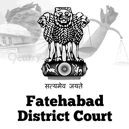 fatehabad-district-court Latest Haryana Govt Job Form on law jobs, railway jobs, church jobs, english jobs, hr jobs, industry jobs, private sector jobs, physics jobs,