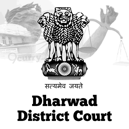 Dharwad District Court, Karnataka