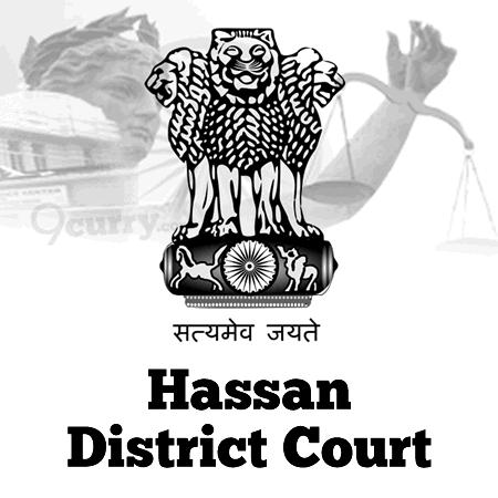 Hassan District Court, Karnataka