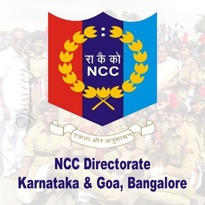 NCC Directorate Karnataka and Goa, Bangalore