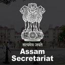 Secretariat Administration, Janata Bhawan, Assam