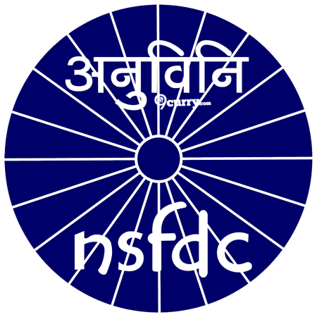 National Scheduled Castes Finance and Development Corporation