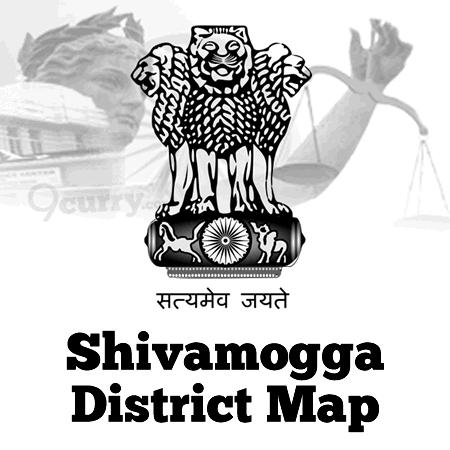 Shivamogga District Court, Karnataka