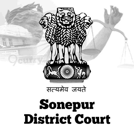Subarnapur / Sonepur District Court, Odisha