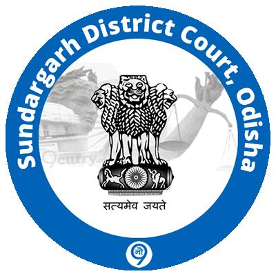 Sundargarh District Court, Odisha